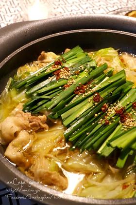 もつ 鍋 レシピ 味噌