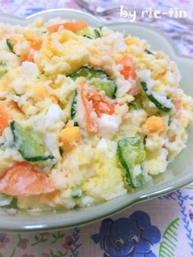 サラダ 簡単 ポテト レシピ